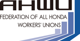 All Honda Workers Union